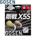 Gos-ss505-bk
