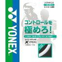 Ynx-csg650x-001