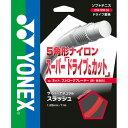 Ynx-csg550sl-035