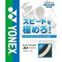 Ynx-csg650xi-122