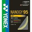 ○YONEX(ヨネックス) ナノジー95 NBG95-278