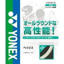 Ynx-sgba-011