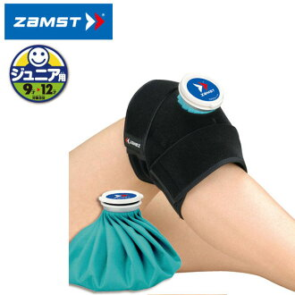 -ZAMST (Themisto) for junior icing set elbow, knee and ankle, returns and cannot be exchanged.