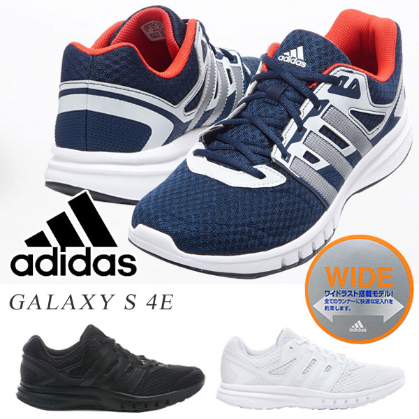 Adidas Boost 4e
