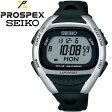 ☆セイコー プロスペックス スーパーランナーズ ソーラーモデル ランニングウォッチ 腕時計 SEIKO PROSPEX SBEF013