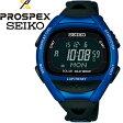 ☆セイコー プロスペックス スーパーランナーズ ソーラーモデル ランニングウォッチ 腕時計 SEIKO PROSPEX SBEF029