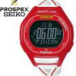 ☆セイコー プロスペックス スーパーランナーズ スマートラップ 東京マラソン2016限定モデル ランニングウォッチ 腕時計 SEIKO PROSPEX SBEH007