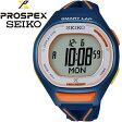 ☆セイコー プロスペックス スーパーランナーズ スマートラップ ランニングウォッチ 腕時計 SEIKO PROSPEX SBEH005