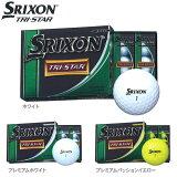 【あす楽対応】スリクソン トライスター ゴルフボール 1ダース(12球入り) SRIXON TRI-STAR