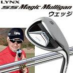 ≪マーク金井氏 設計・監修≫ リンクス ゴルフ ウェッジ SS マジックマリガン NS/DGスチール Lynx Golf