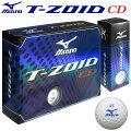 【あす楽対応】ミズノゴルフT-ZOIDCDゴルフボール1ダース12P