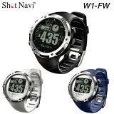 【あす楽対応】ショットナビ W1-FW GPSゴルフナビ 腕時計型