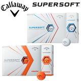 【あす楽対応】キャロウェイ ゴルフ スーパーソフト ゴルフボール 1ダース(12球入り) 2021モデル