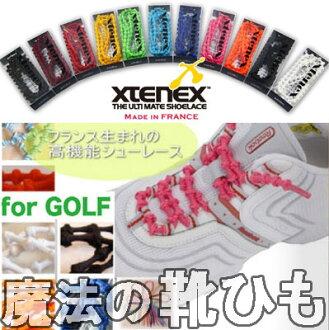 Ex ☆ Xtenex Tenex shoe laces normal color 2 book with ForGolf (50 cm)
