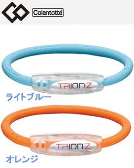 ○コラントッテ TRION: Z loop fs3gm