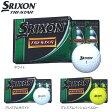スリクソン トライスター ゴルフボール 1ダース(12P) SRIXON TRI-STAR 5ダース以上送料無料 【あす楽対応】
