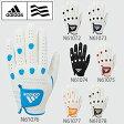 在庫処分 アディダス ゴルフグローブ メンズ マルチフィット SP QR708右利き(左手用) adidas 【あす楽対応】