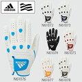在庫処分アディダスゴルフグローブメンズマルチフィットSPQR708右利き(左手用)adidas【あす楽対応】