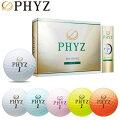 在庫処分ブリヂストンファイズゴルフボール1ダース(12P)PHYZ2015年モデル【あす楽対応】