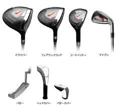 【マーヴェラスセール】ナイキゴルフスリングショットオールインワンセットSP11本セット日本正規品メンズゴルフクラブフルセット【あす楽対応】