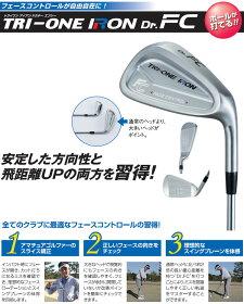 ◇ロイヤルコレクションゴルフ練習用品トライワンアイアンドクターエフシーTRIONEIRONDrFCゴルフ練習器具