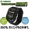 グリーンオンGPSゴルフナビザ・ゴルフウォッチスマート腕時計型THEGOLFWATCHSMART【あす楽対応】【送料無料】