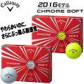 キャロウェイクロムソフトゴルフボール1ダース(12P)2016モデルcallawayCHROMESOFT【あす楽対応】