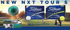 在庫処分タイトリストNXTTourSツアーエスゴルフボール1ダース(12P)2016年モデル【あす楽対応】