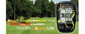 ショットナビネオ2ライトGPSゴルフナビNEO2Lite【あす楽対応】