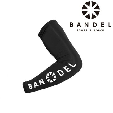 【メール便対応】 バンデル サポーター アームロング 2枚組 BANDEL SUPPORTER ARM-LONG 【3点目から宅配便(送料加算)で発送】