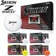 スリクソン NEW Z-STAR XV ゴルフボール 1ダース(12P) SRIXON 2017モデル 日本正規品 【あす楽対応】 【3ダース以上送料無料】