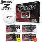 72時間限定 エントリーでポイント最大18倍(7/25(火)9:59迄) スリクソン NEW Z-STAR XV ゴルフボール 1ダース(12P) SRIXON...