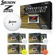 スリクソン NEW Z-STAR ゴルフボール 1ダース(12P) SRIXON 2017モデル 日本正規品【あす楽対応】【3ダース以上送料無料】