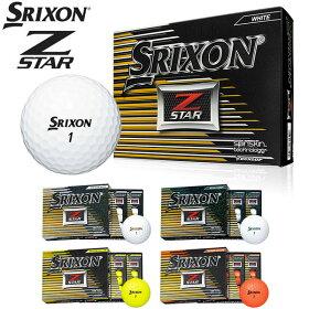 スリクソンNEWZ-STARゴルフボール1ダース(12P)SRIXON2017モデル【あす楽対応】【3ダース以上送料無料】
