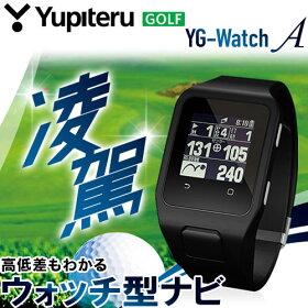 YUPITERU(ユピテル)ゴルフGPSゴルフナビYGウォッチAYG-WatchA2017年モデル【対応】