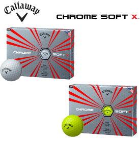キャロウェイクロムソフトXゴルフボール1ダース(12P)2017モデルCHROMESOFTX