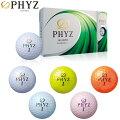 ファイズゴルフボール1ダース(12P)PHYZ2017年モデル2ダース以上送料無料【あす楽対応】