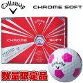 キャロウェイクロムソフトトゥルービスピンクゴルフボール1ダース(12P)CHROMESOFTTRUVIS数量限定【あす楽対応】