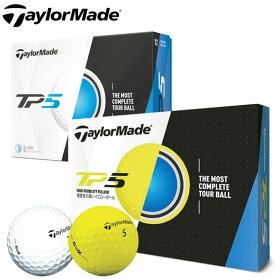 テーラーメイドゴルフボール1ダース(12p)TP5日本正規品TaylorMadeTP5【あす楽対応】