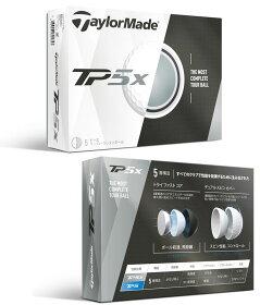 テーラーメイドゴルフボール1ダース(12p)TP5X日本正規品TaylorMadeTP5X【あす楽対応】