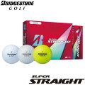 ブリヂストンゴルフスーパーストレートゴルフボール1ダース(12p)2017年モデル【あす楽対応】【4ダース以上で送料無料】