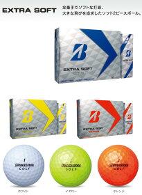 ブリヂストンゴルフエクストラソフトゴルフボール1ダース(12p)2017年モデル【あす楽対応】
