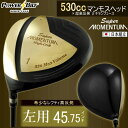 ◇パワービルト スーパーモメンタム 530 高反発 ドライバー ◆レフティ◆