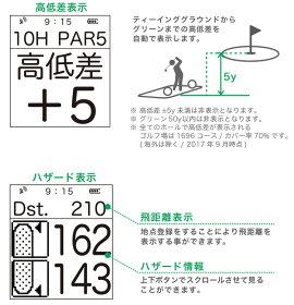 【あす楽対応】イーグルビジョンウォッチ4GPSゴルフナビEV-7172017モデルEAGLEVISIONWatch4