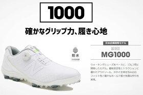 在庫処分ニューバランスメンズゴルフシューズMG1000newbalance2017モデル新色日本正規品【あす楽対応】