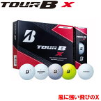 ブリヂストンゴルフ TOUR B X ゴルフボール 1ダース(12p) ツアービーエックス 2017 bstb