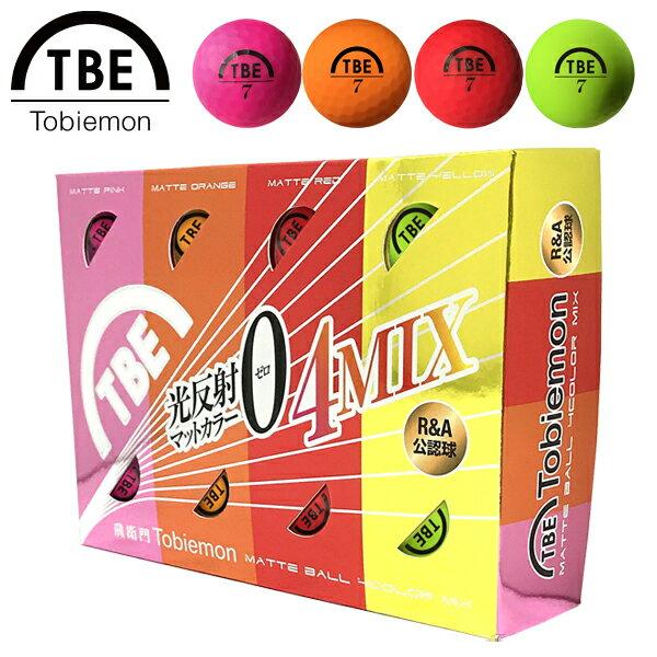 【あす楽対応】TOBIEMON 飛衛門 とびえもん ゴルフボール 蛍光マット 2ピースボール 1ダース(12球入) 公認球 4カラーMIX画像