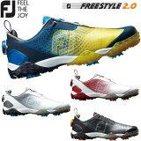 【あす楽対応】フットジョイ フリースタイル2.0 ボア ゴルフシューズ メンズ FREESTYLE 2.0 Boa 2018モデル ソフトスパイク