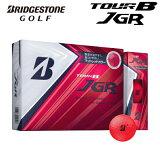 【あす楽対応】【数量限定モデル】ブリヂストン ゴルフ TOUR B JGR マットレッド エディション ゴルフボール 1ダース(12P) 2019モデル