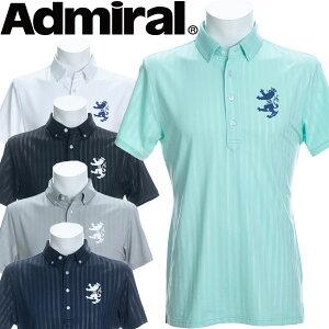 【あす楽対応】アドミラル ゴルフウェア メンズ ストライプエンボス ボタンダウンシャツ 半袖 ADMA006 2020春夏